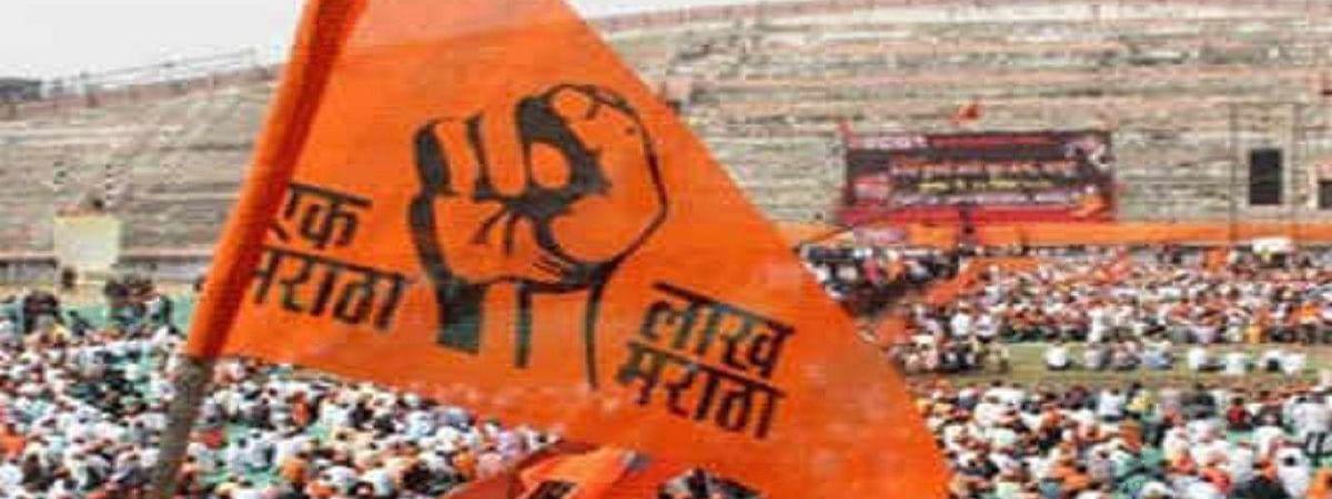 Maratha Reservation : कोल्हापुरमध्ये गोलमेज परिषद सुरू