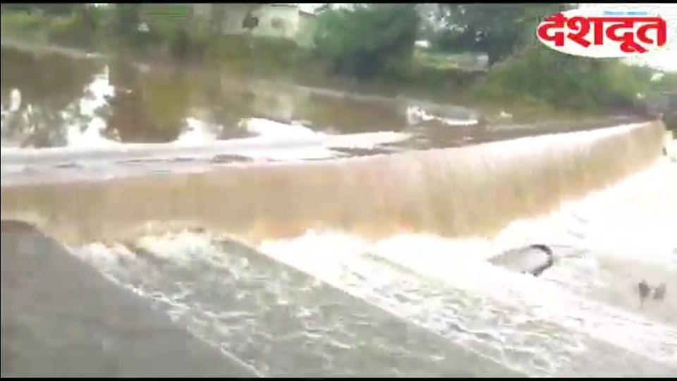 Video : शिरवाडे वणी येथे तीन महिन्यानंतर जोरदार पाऊस