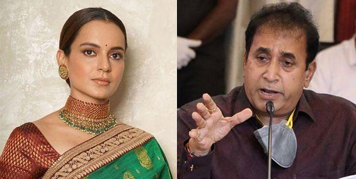 कंगनाला मुंबईत राहण्याचा अधिकार नाही - गृहमंत्री