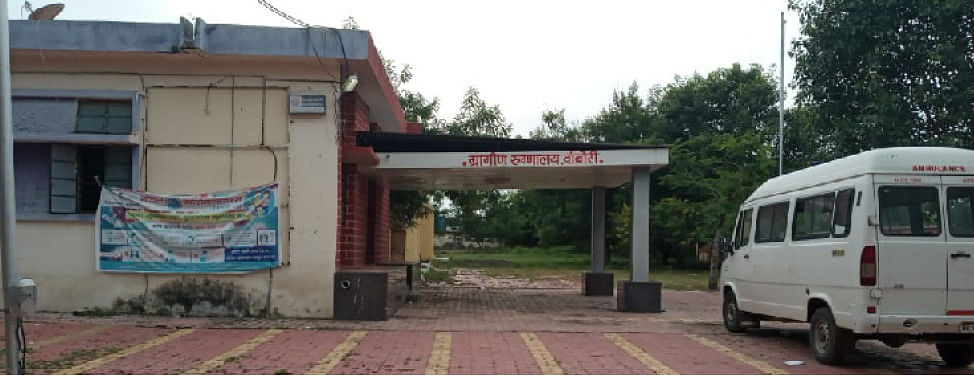 वांबोरी ग्रामीण रूग्णालयात वैद्यकीय व्यवस्थेचे  'वाजले की बारा'