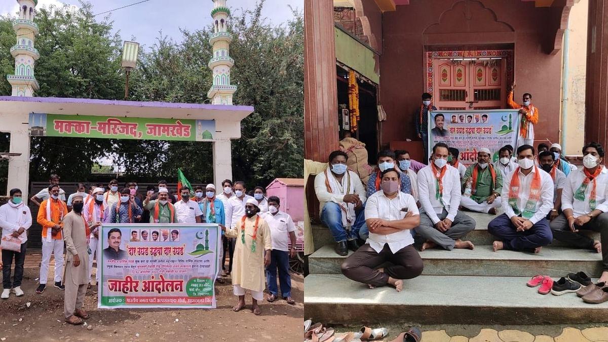 जामखेड : मस्जिद, मंदीर उघडण्यासाठी भाजपचे आंदोलन