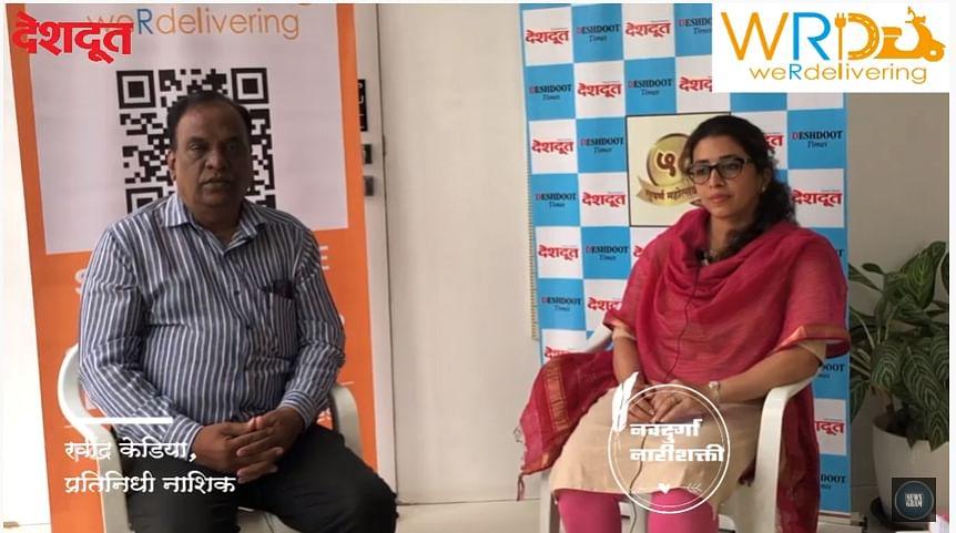 देशदूत आयोजित नवदुर्गा-नारीशक्ती : डॉ रैना आशेर शेख यांच्याशी गप्पा