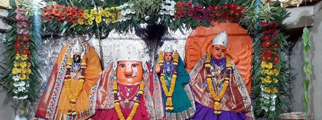 Navratri 2020 : श्री भगवतीमातेचा नवरात्रोत्सव