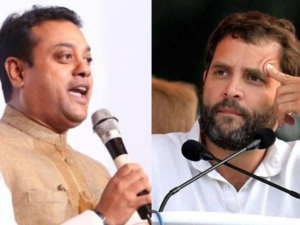'आता राहुल गांधी नव्हे तर लाहोरी म्हणा', भाजप नेत्याची काँग्रेसवर टीका