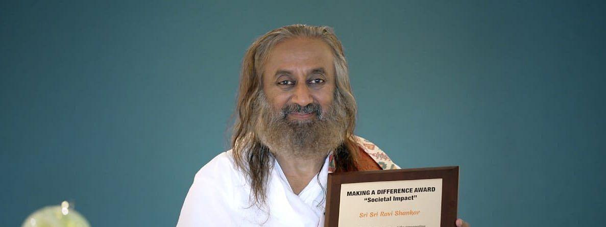 श्री श्री रविशंकरजी 'जिओस्पॅटियल वर्ल्ड अवॉर्ड'ने सन्मानित