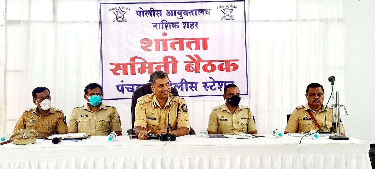 कायदा सुव्यवस्थेला प्राधान्य : पोलीस आयुक्त पांडे