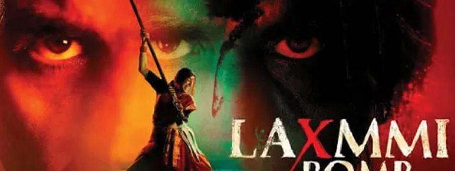 बहुप्रतिक्षित 'लक्ष्मी बॉम्ब'चा ट्रेलर रिलीज