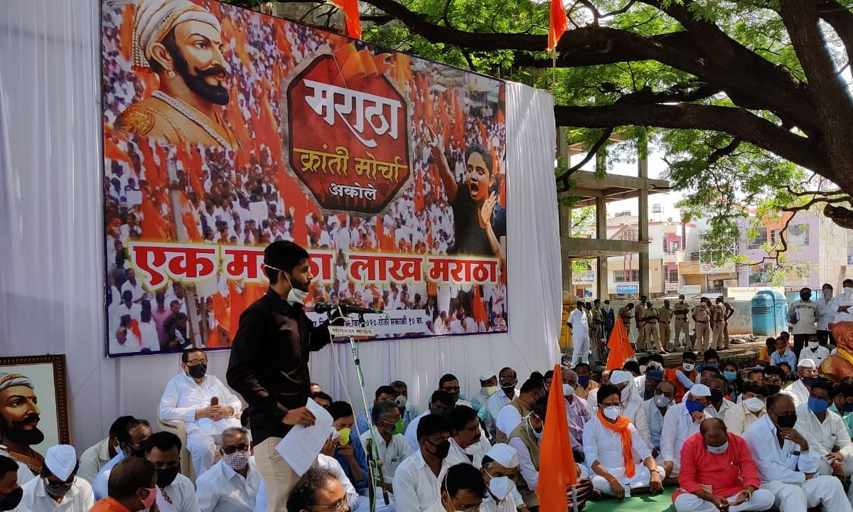 Maratha Reservation : अकोलेत मराठा क्रांती मोर्चाच्या वतीने मोर्चा