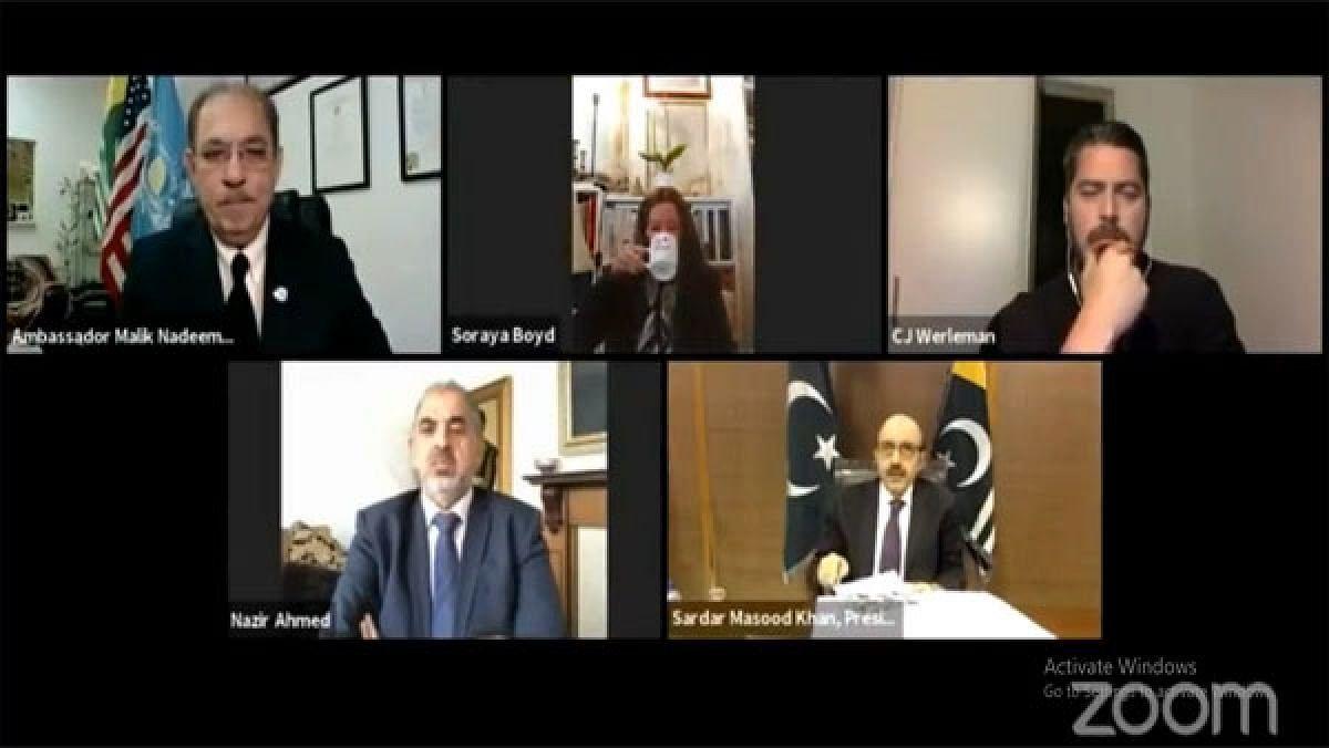 भारतीय हॅकर्सची करामत : पाकिस्तानमधील बैठकीत वाजवले श्रीरामाचे भजन