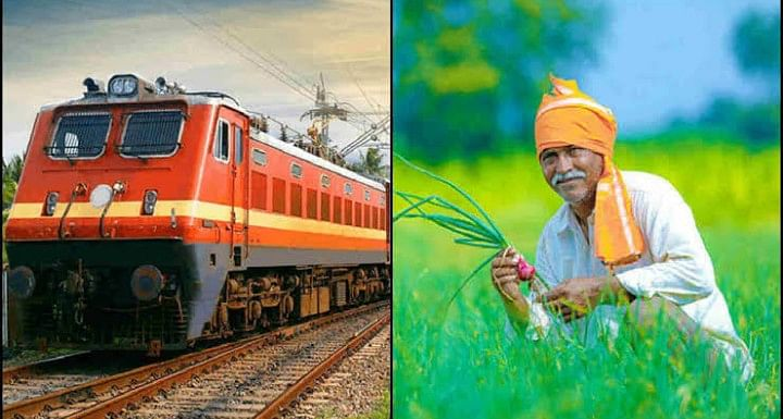Kisan Rail becomes a carrier of multi-commodity