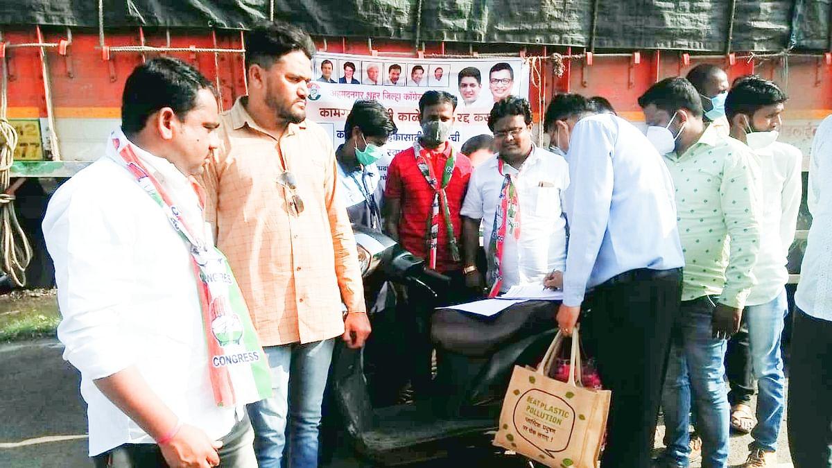 नगर : काँग्रेस कार्यकर्ते उतरले रस्त्यावर
