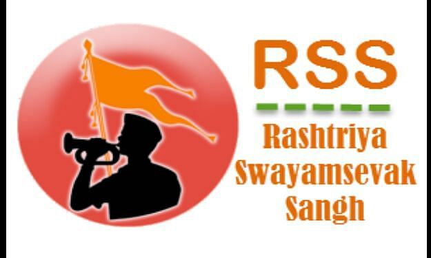 RSS calls off city march-past after 95 years
