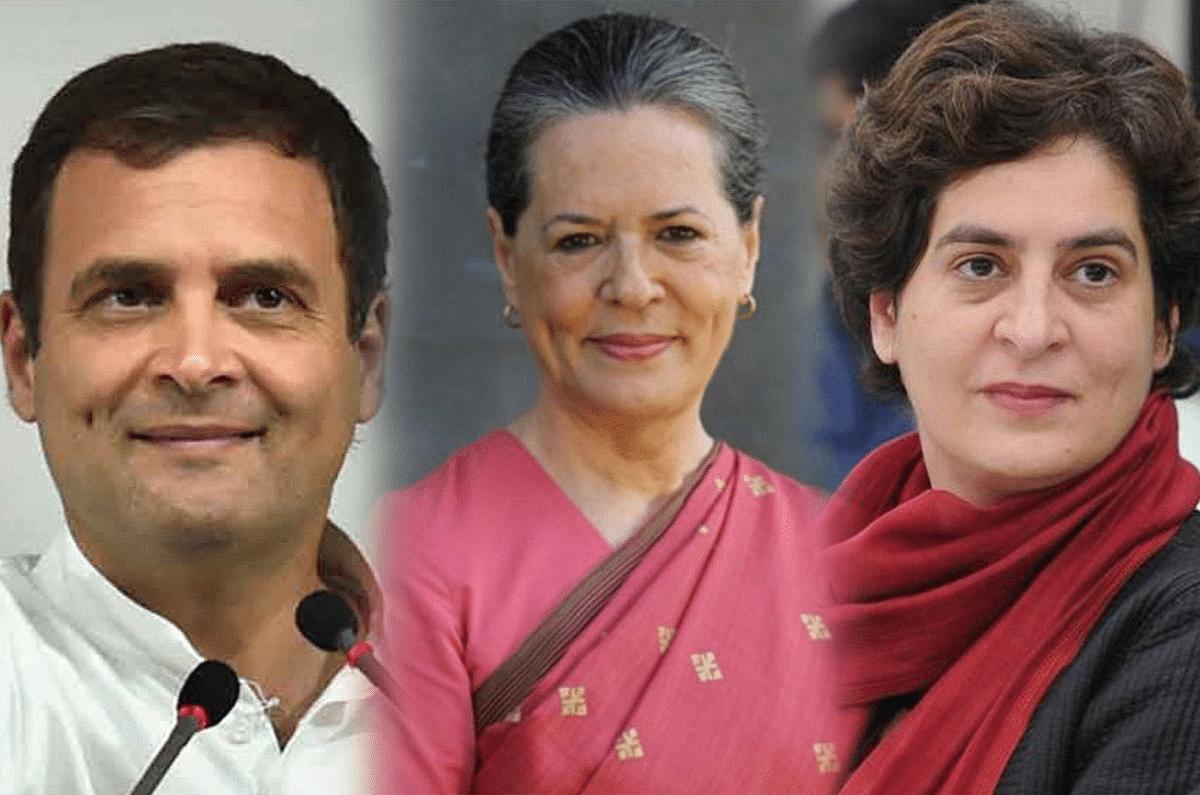 बिहार निवडणूक : सोनिया, राहुल आणि प्रियंका काँग्रेसचे स्टार प्रचारक