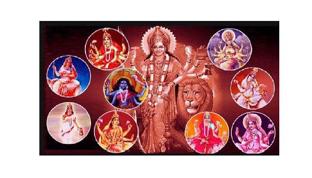 जाणून घ्या, माता दुर्गेच्या नऊ रुपाचे महत्व
