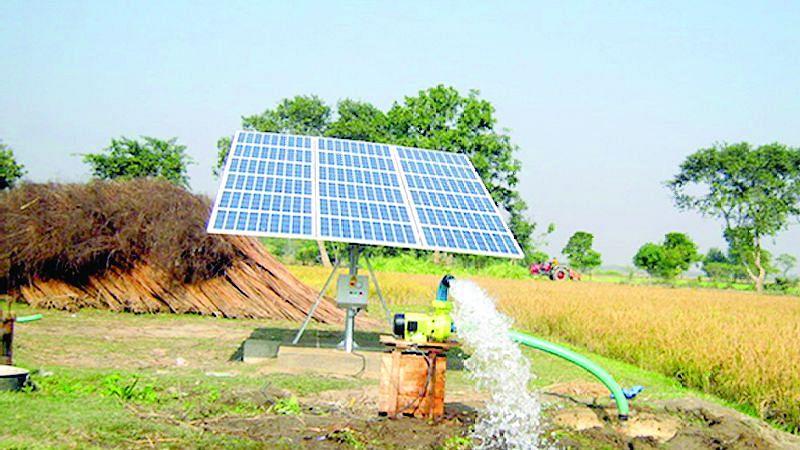 मुख्यमंत्री सौर कृषी योजनेचा 213 गावांना लाभ