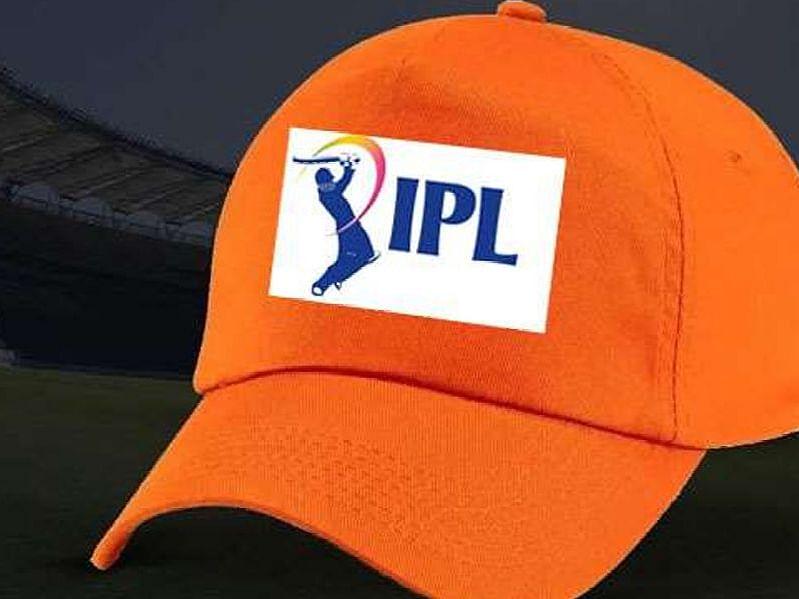 जाणून घ्या आयपीएलच्या प्रतिष्ठित 'टोप्यां'चे मानकरी
