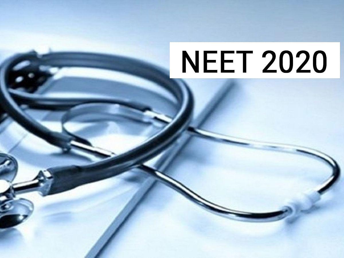 NEET Result 2020 : आज जाहीर होणार 'नीट' परीक्षेचा निकाल,असा करा चेक