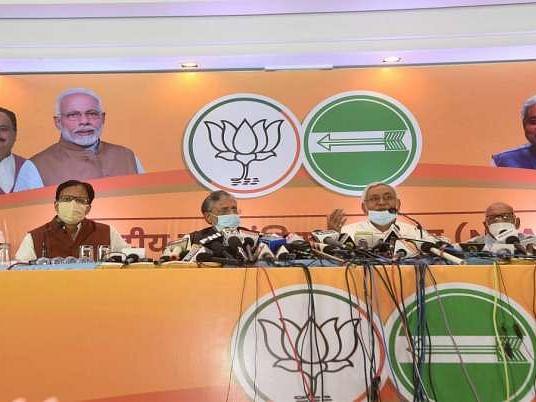 Bihar Election 2020 : अखेर NDA चे जागावाटप जाहीर