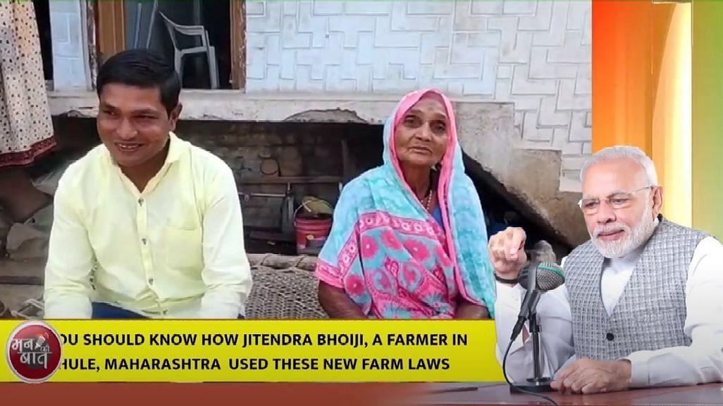 धुळे जिल्ह्यातील शेतकर्याचे पंतप्रधानांकडून कौतुक