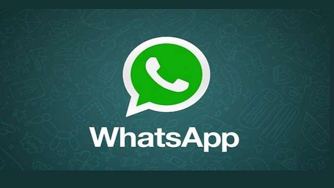 व्हाट्सअॅप शॉपिंग बटन भारतात लाँच