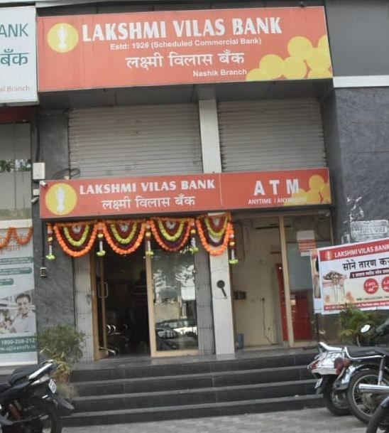 लक्ष्मी विलास बँकेचे DBS मध्ये विलिनीकरणास मंजुरी