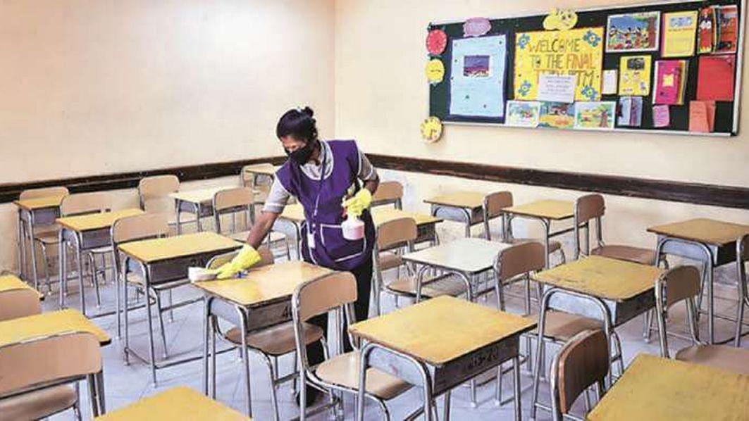 जिल्हृयात 23 नोव्हेंबरपासून वाजणार शाळेची घंटा