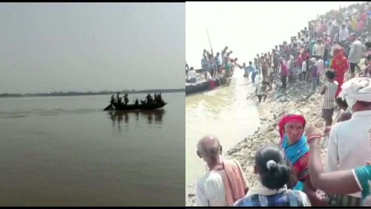 बिहार : भागलपूरमध्ये नाव पलटली, ५ जणांचा मृत्यू