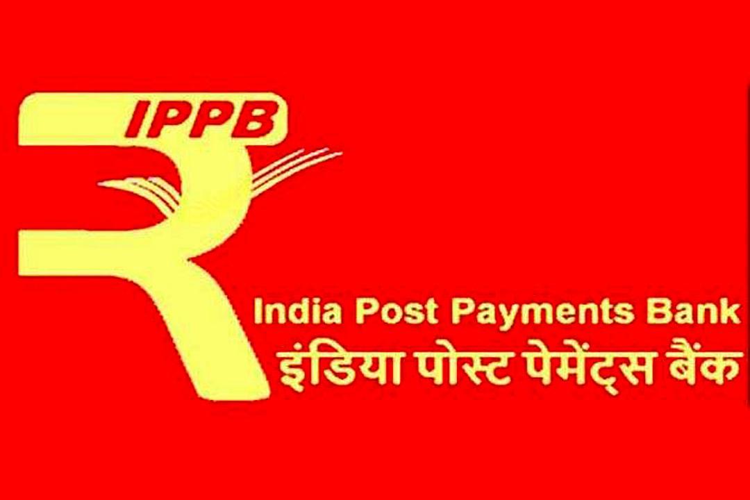 पोस्ट ऑफिसची योजना : वर्षाला 330 रुपये भरून मिळतील दोन लाख रूपये