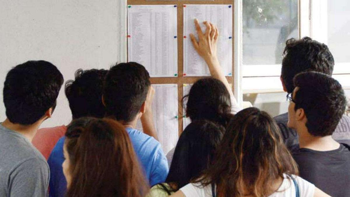 तिसऱ्या यादीत ४ हजार विद्यार्थ्यांसाठी जागा वाटप