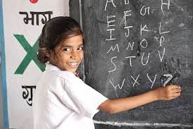 School to promote Marathi language