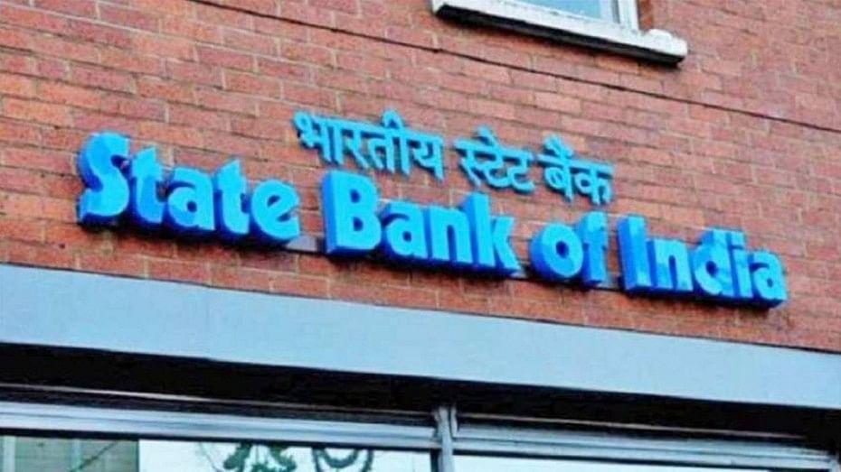SBI कडून ग्राहकांना महत्वाचा 'Alert' जारी