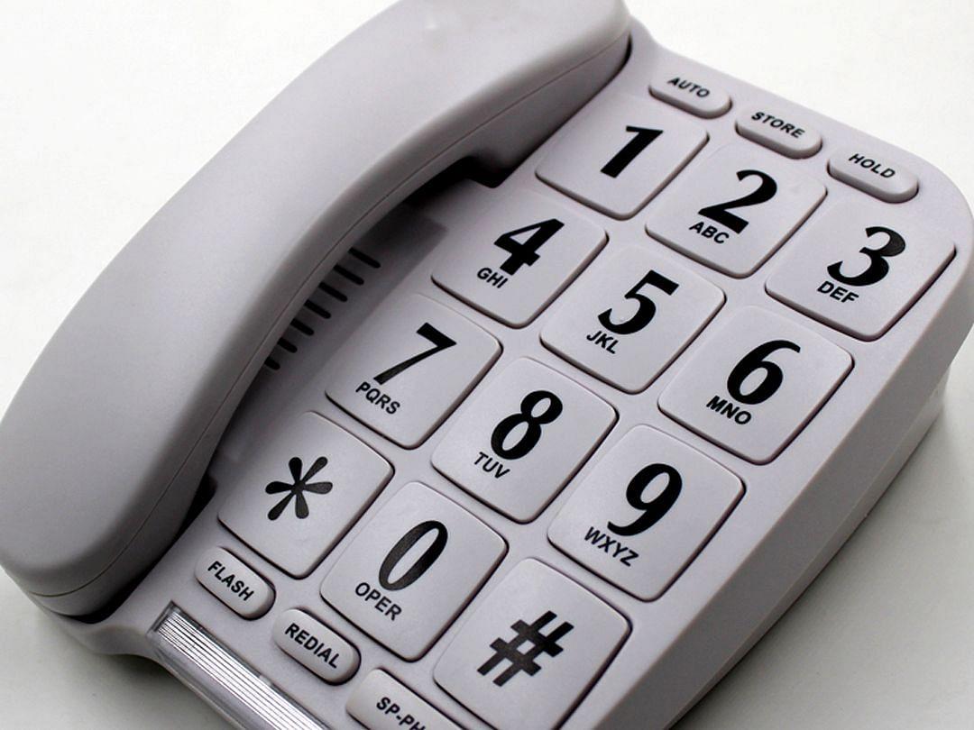 लँडलाइनवरुन मोबाईलवर कॉल करण्यासाठी नवा नियम