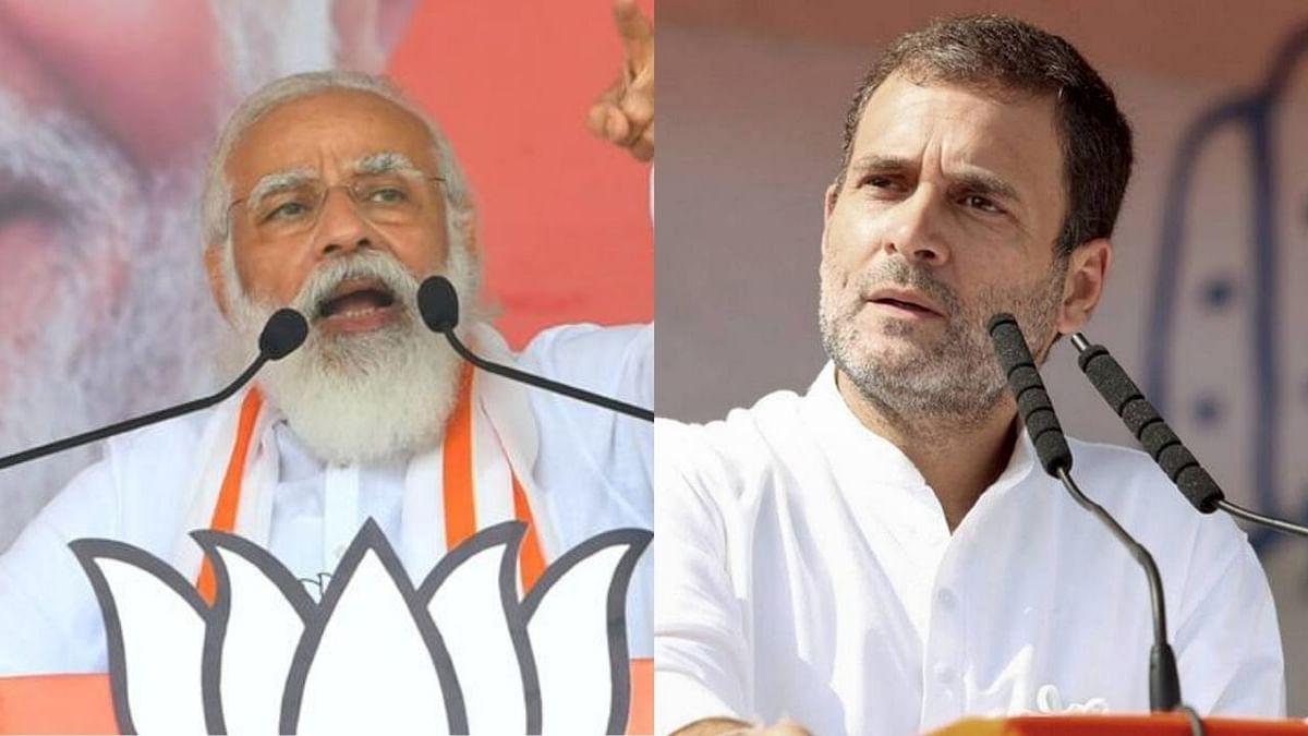 Bihar Election 2020 : पंतप्रधानांची काँग्रेसवर जोरदार टीका, म्हणाले..