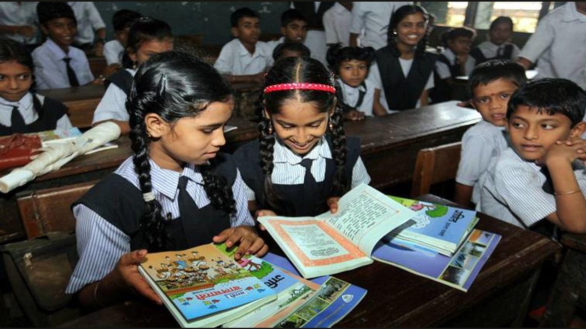 मुंबई महापालिका क्षेत्रातील शाळा ३१ डिसेंबरपर्यंत बंद राहणार