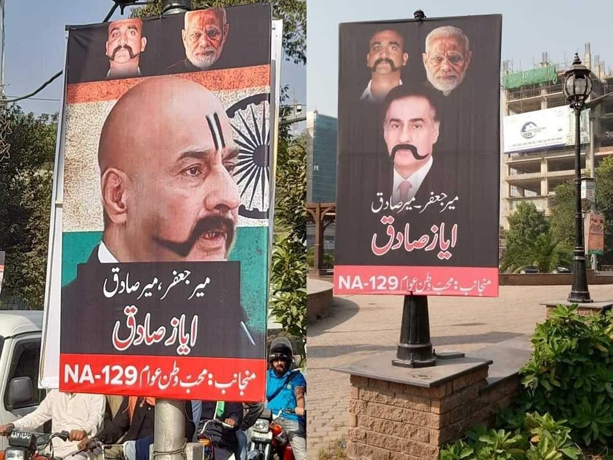 पाकिस्तानमध्ये पंतप्रधान मोदी, वैमानिक अभिनंदन यांचे पोस्टर्स