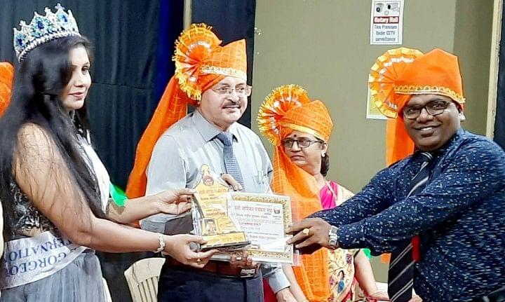 Telure receives national level teacher award