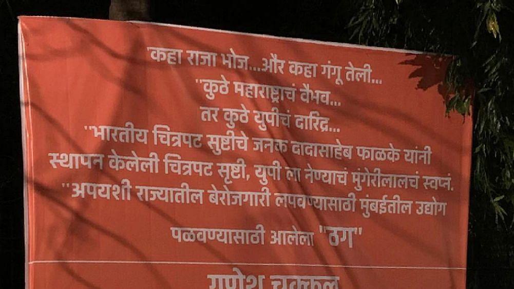 योगींचा मुंबईत उद्योजकांच्या भेटी : सेना, मनसे आक्रमक