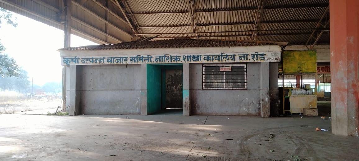 नाशिकरोड येथे भारत बंदला चांगला प्रतिसाद