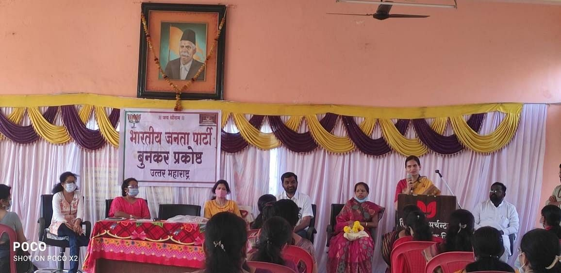 Women need to work together: MP Dr Pawar