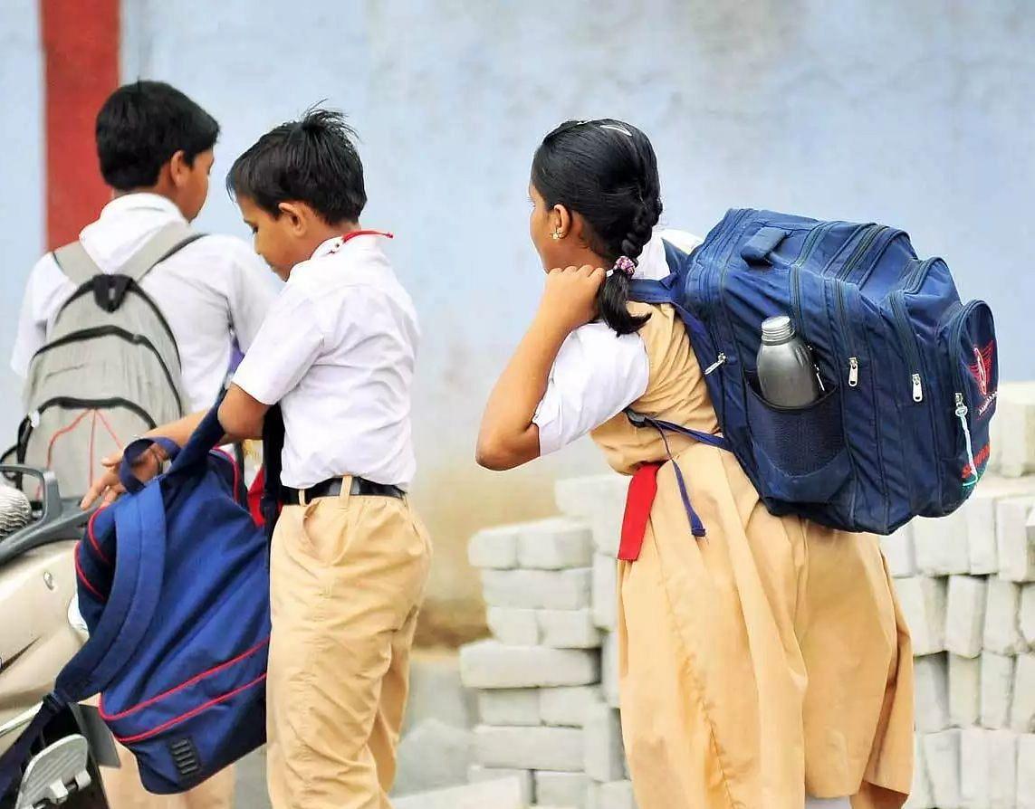 विद्यार्थ्यांच्या दफ्तराचं वजन निश्चित