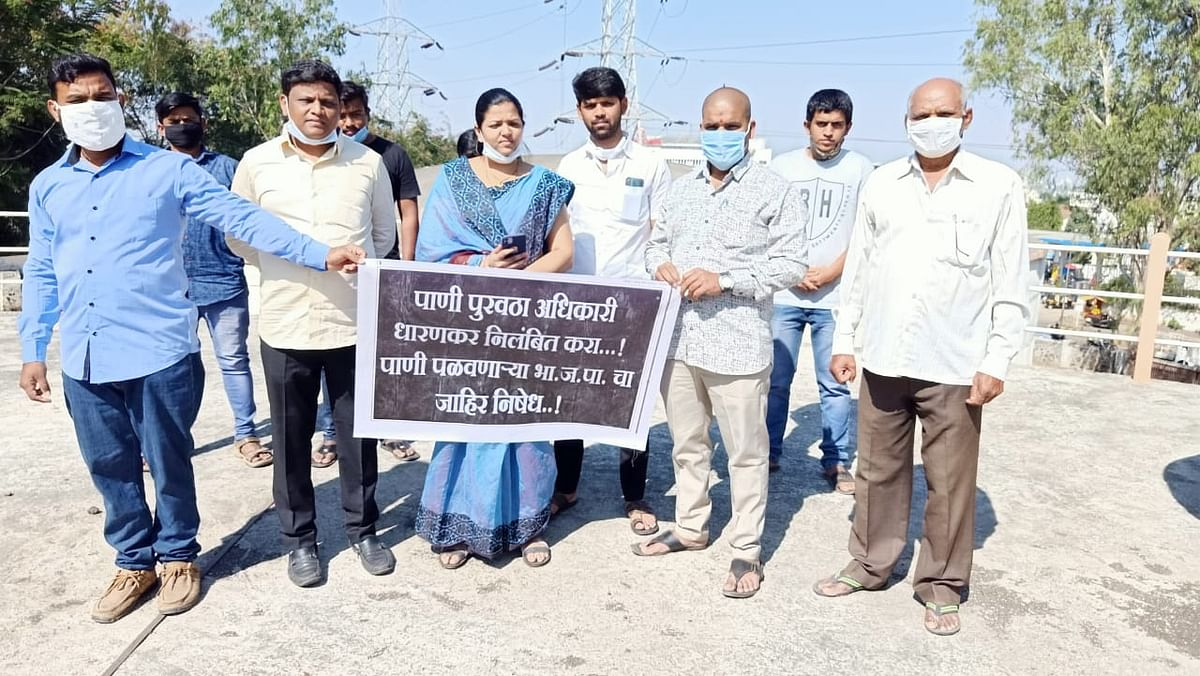 Protest against poor water supply
