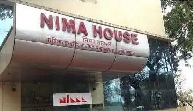 NIMA office locked