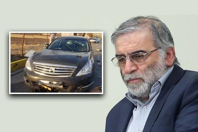 धक्कादायक :  सॅटेलाइट नियंत्रित मशीन गनमधून  इराणच्या शास्त्रज्ञावर झाडल्या गोळ्या