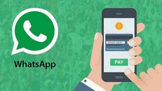 भारतात 'व्हॉट्सअॅप पे' लाँच!