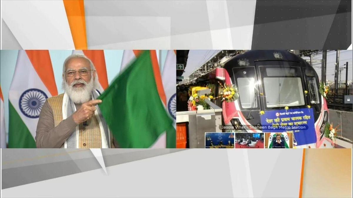 देशात स्वयंचलित मेट्रो सुरु; पंतप्रधान मोदींनी दाखवला हिरवा झेंडा
