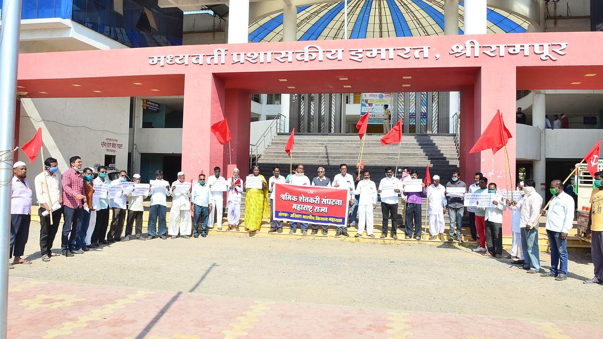 महाराष्ट्र राज्य श्रमिक शेतकरी संघटनेची प्रांत कार्यालयावर निदर्शने