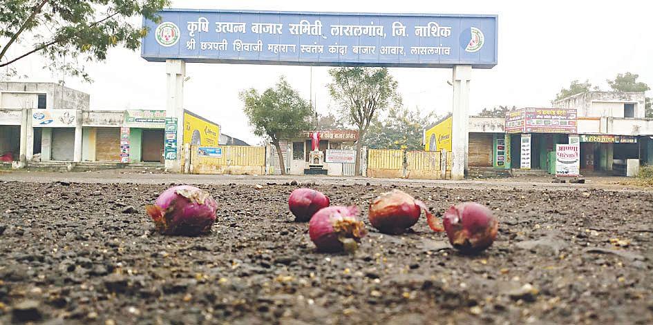 जिल्ह्यात पंधरा बाजार समित्यांमधील शेतमाल लिलाव बंद