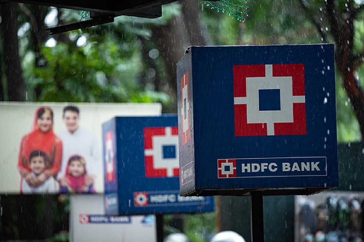 HDFC बँकेला १० लाखांचा दंड, जाणून घ्या काय आहे कारण?