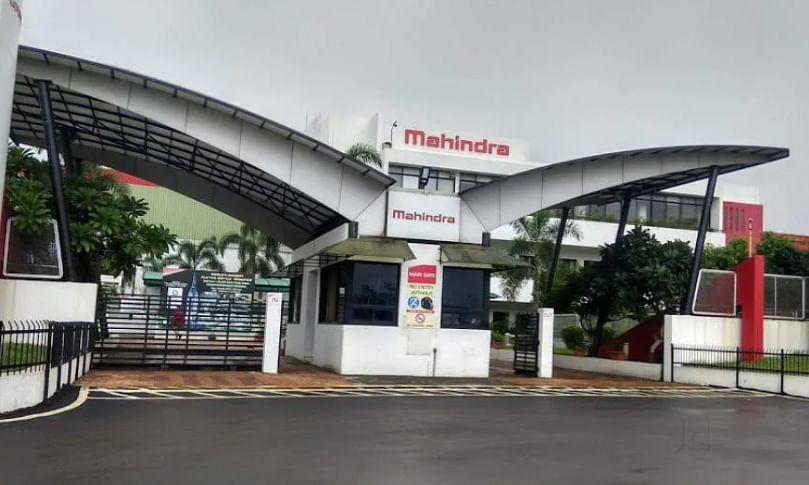 महिंद्रा कामगार कुटुंबियांना कंपनीची विशेष मदत योजना