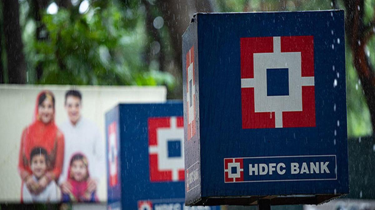 HDFC क्रेडिट कार्डबाबत RBI चा मोठा निर्णय
